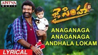 Anaganaga Anaganaga Andhala Lokam Song Lyrics from Jai Simha - Balakrishna