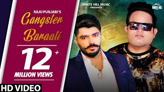 Video गैंगस्टर बराती | RAJU PUNJABI ft Mohit D | New Haryanvi Songs Haryanavi 2019 | New Haryanvi DJ Songs download in MP3, 3GP, MP4, WEBM, AVI, FLV January 2017