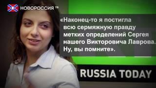 Путин, хакеры, Симоньян!