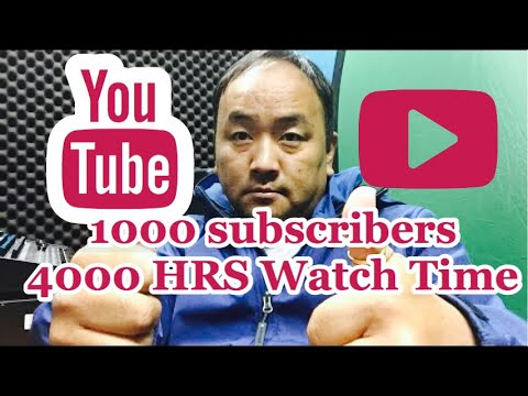 (How to get 1000 subscribers & 4000 hrs watch time ...20 min.)