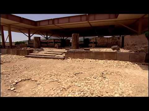 Kingdom Of David & Solomon, The Bible's Secrets Part 1 - LONG DOCUMENTARY