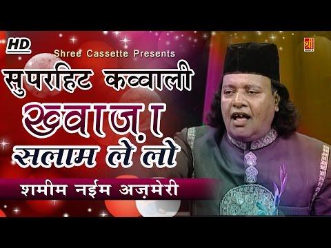 Video ख्वाजा सलाम ले लो (Shamim Naeem Ajmeri) | Heart Touching Qawwali | 805 Urs Festiwal Ajmer Sharif download in MP3, 3GP, MP4, WEBM, AVI, FLV January 2017