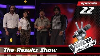 The Voice of Afghanistan Episode 22 (Results Show)