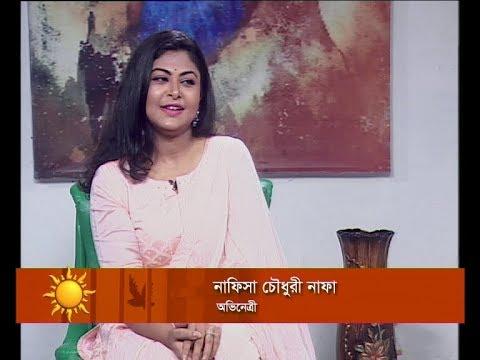 Ekusher Sokal || নাফিসা চৌধুরী নাফা, অভিনেত্রী || 02 October 2019 || ETV Entertainment