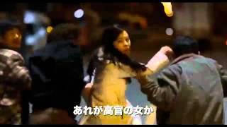 『プンサンケ』予告編