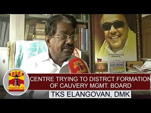 Centre-trying-to-distract-from-formation-of-Cauvery-Mgmt-Board-for-political-reasons-TKS-Elangovan