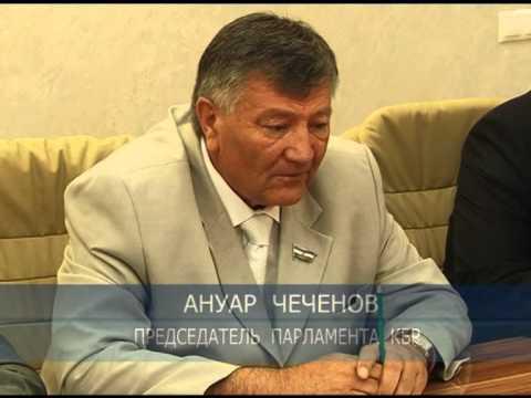 Встреча с Председателем Парламента Кабардино-Балкарской Республики Ануаром Чеченовым