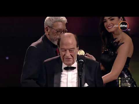 شاهد.. تكريم حسن حسني في مهرجان القاهرة السينمائي 2018