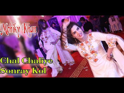 Chal Chaliye Sunary Kol | Madam Mehiky Khan | Latest Dance Performance | Saim Studio