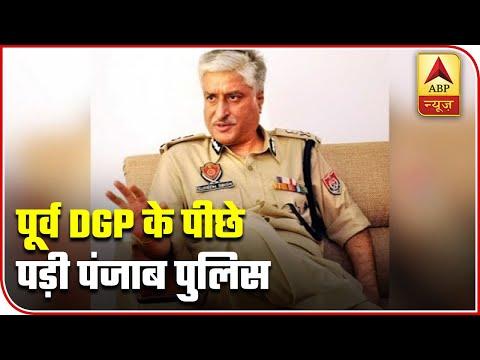 Arrest Warrant Against Former Punjab DGP Sumedh Singh Saini In 29-Year-Old Case | ABP News