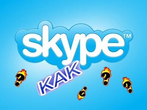 КАК настроить звук в Skype