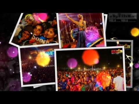 சூரியன் மெகா பிளாஸ்ட் 2018  சிறப்பு பாடல் !!! - SooriyanFM Mega Blast 2018 Song