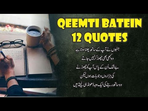 Best quotes - Life changing quotes in urdu with voice  Best urdu quotes and poetry