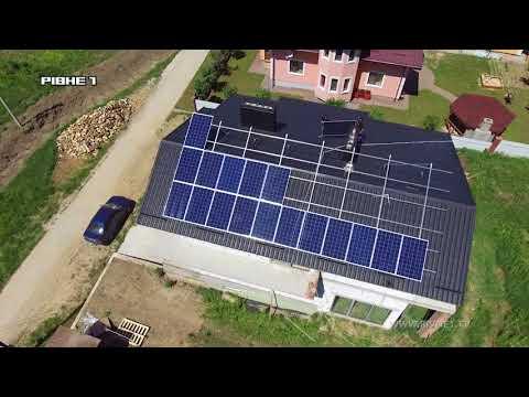 Фахівці компанії «Смарт Еко» розповіли про плюси встановлення сонячних електростанцій [ВІДЕО]