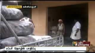 Rubber prices falling in Kanyakumari. labors jobless