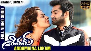 Video Andamaina Lokam Full Video Song | Shivam Telugu Movie | Ram | Raashi Khanna | Devi Sri Prasad MP3, 3GP, MP4, WEBM, AVI, FLV April 2019