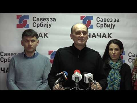 САВЕЗ ЗА СРБИЈУ ОДРЖАО КОНФЕРЕНЦИЈУ ЗА НОВИНАРЕ