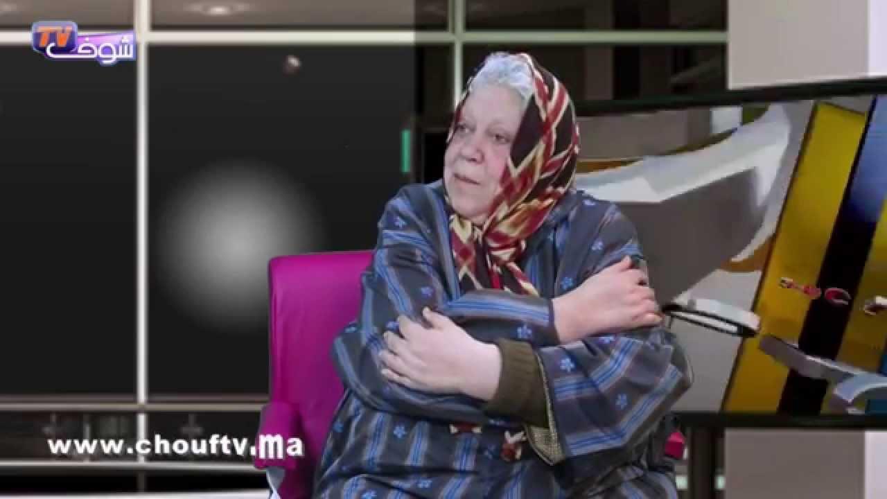 حصريا على شوف تيفي..المغربية حياة اللبار : هكذا خطط زوجي الجاسوس لقتل الملك   مع الحدث