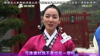 Download Lagu 同伊電視劇 製作特輯 附中文字幕 Mp3