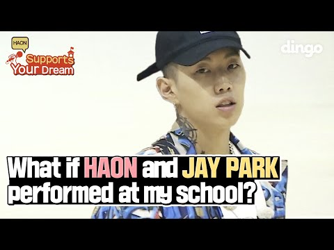 What If JAY PARK & HAON Performed At My School? • ENG SUB • dingo kdrama