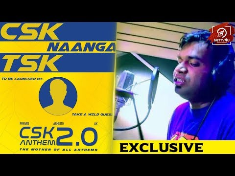 CSK Anthem 2 Music Composer Abhijit ..