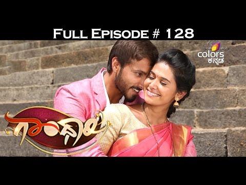 Gandhari--26th-May-2016--ಗಾಂಧಾರಿ--Full-Episode