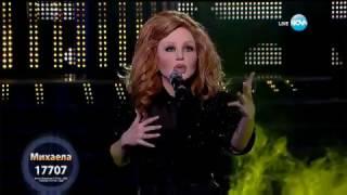 Mihaela - Set Fire To The Rain (Като Две Капки Вода) (Adele Cover) vídeo clipe