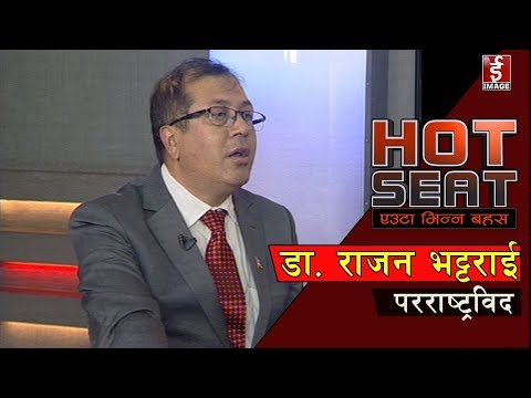(Hot Seat - Interview with Dr. Rajan Bhattarai - 2075 - 7 - 29 - Duration: 41 minutes.)