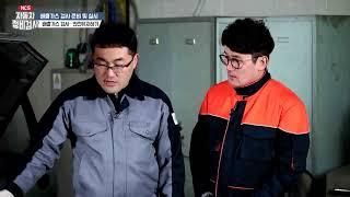 #15 [NCS직무특강] 자동차정비검사 - 배출가스 검사 준비 및 실시