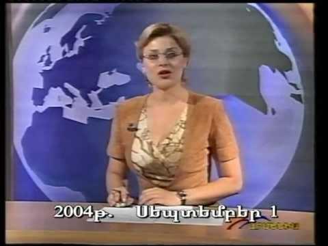 Новости Армении Сегодня - ТВ о Г. Авакяне - Видео