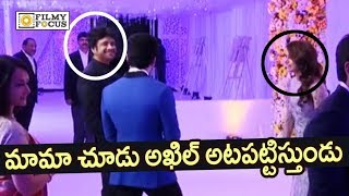 Video Akhil Making Fun of Samantha @ChaySam Wedding Reception - Filmyfocus.com MP3, 3GP, MP4, WEBM, AVI, FLV November 2017