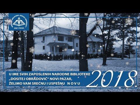 """U ime svih zaposlenih NB """"Dositej Obradović"""" Novi Pazar, želimo Vam uspešnu 2018. godinu"""