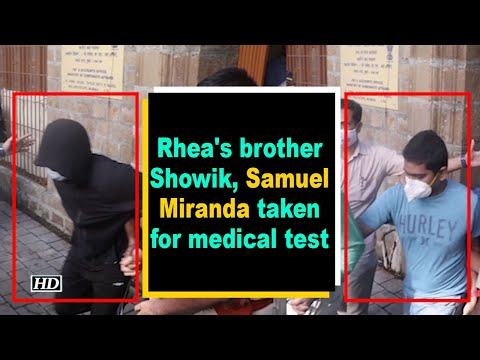 Rhea's brother Showik