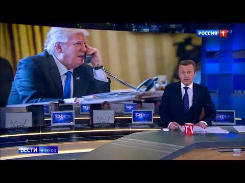 Трамп поздравил Путина с уверенной победой на Американских выборах