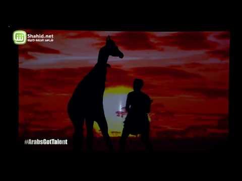 """غابة """"موزار طيف الخيال"""" تشكو في نهائي Arabs Got Talent"""