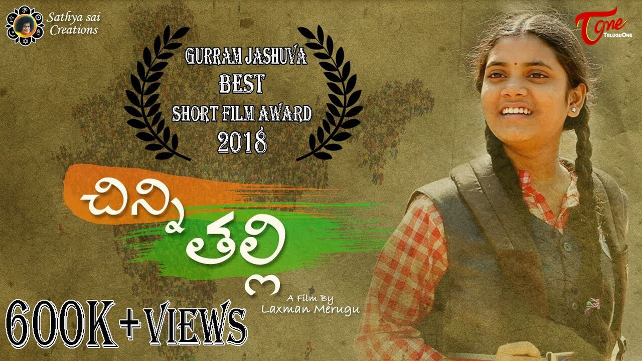 Chinni Thalli - New Telugu Short Film