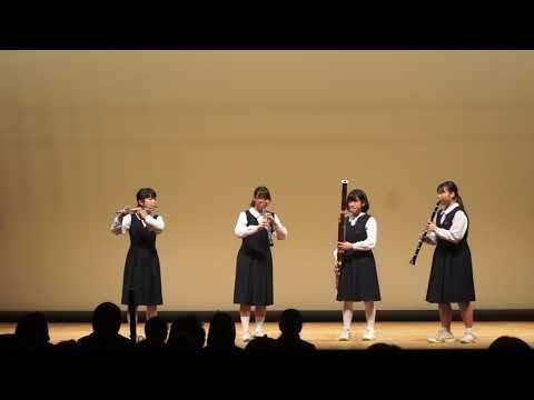 20180210第36回ひとまるアンコン中ホール30朝霧中学校木管4重奏
