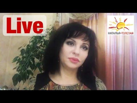 """Наталья Толстая - """"Синдром маленького человека"""""""
