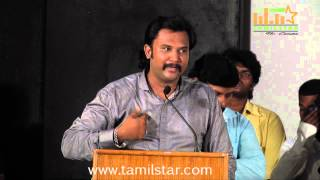 Kadhal Panchayathu Movie Audio Launch