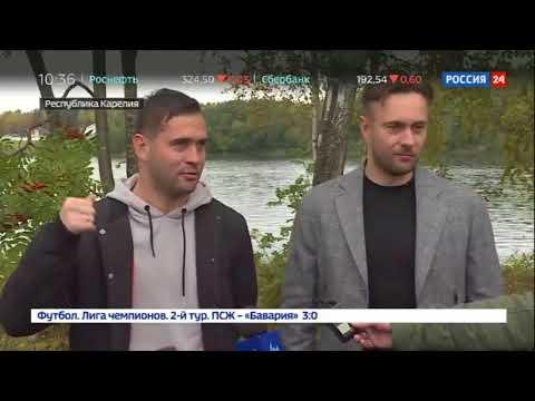 Футболист Кержаков выпустил в Онегу тысячи мальков лосося