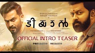 TIYAAN Official Teaser Prithviraj Indrajith Murali Gopy