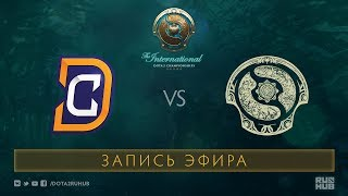 DC vs Starboyz, The International 2017 Qualifiers [Merving]