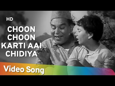 Chidiya - Movie: Ab Dilli Door Nahin Music Director: Dattaram Lyrics: Hasrat Jaipuri Singer: Mohammed Rafi Enjoy this super hit song from 1957 movie Ab Dilli Door Nahi...
