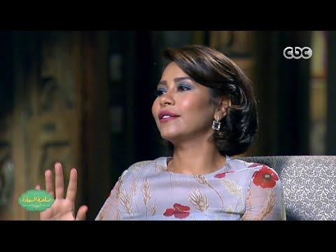 شيرين في برنامج صاحبة السعادة: جاء علي وقت كنت أرى نفسي في المرآة عفريتة
