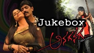 Anaganaga Telugu Movie || Full Songs Jukebox || Ravi Babu, Sri Raj Balla, Prashanthi