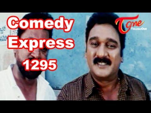 Comedy Express 1295    Back to Back    Telugu Comedy Scenes