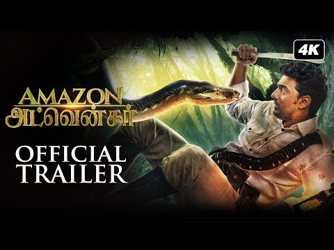 Download Amazon Obhijaan | Official Trailer ( Tamil ) | Dev | SVF | Christmas 2017 HD Mp4 3GP Video and MP3