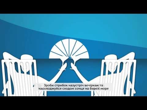 The FIBA EuroBasket 2015