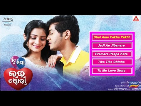 Video TU MO LOVE STORY TITLE SONG HD MP4 download in MP3, 3GP, MP4, WEBM, AVI, FLV January 2017