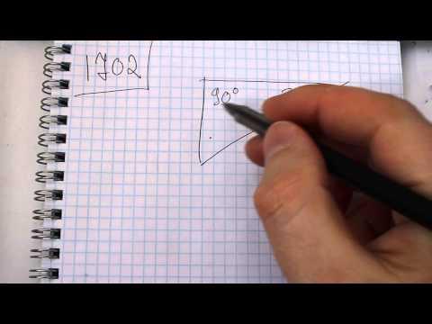 домашняя по математике: